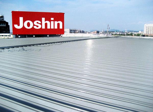 上新電機(Joshin)狭山店
