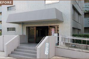 千里山田BC住宅